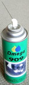 Omega909